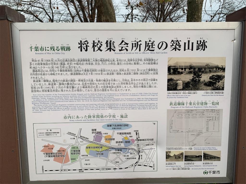f:id:osugi-akira:20201215234523j:image