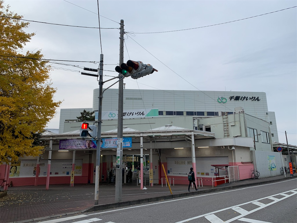 f:id:osugi-akira:20201215234528j:image