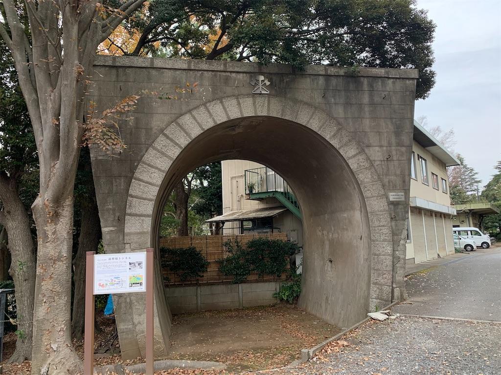 f:id:osugi-akira:20201215234558j:image