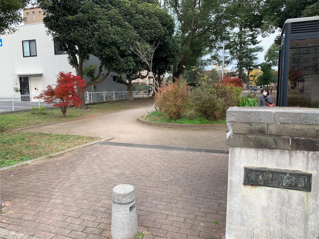 f:id:osugi-akira:20201215234601j:image