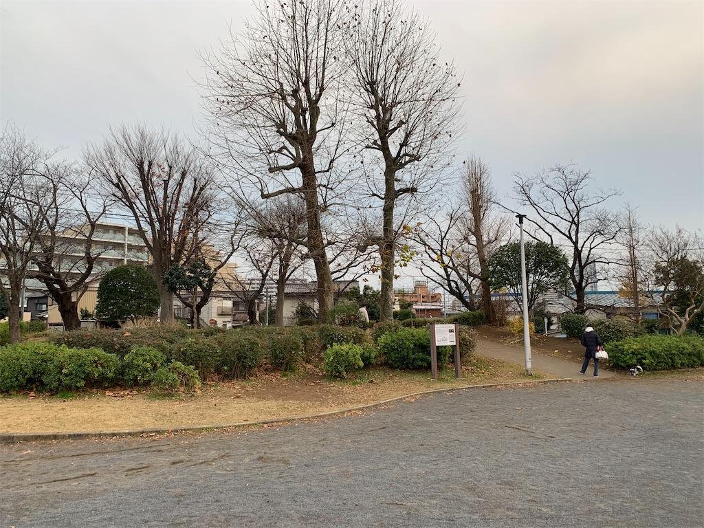 f:id:osugi-akira:20201215234605j:image