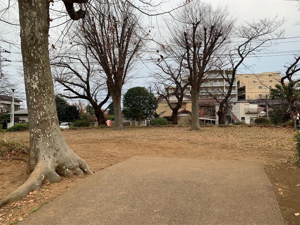 f:id:osugi-akira:20201215234613j:image