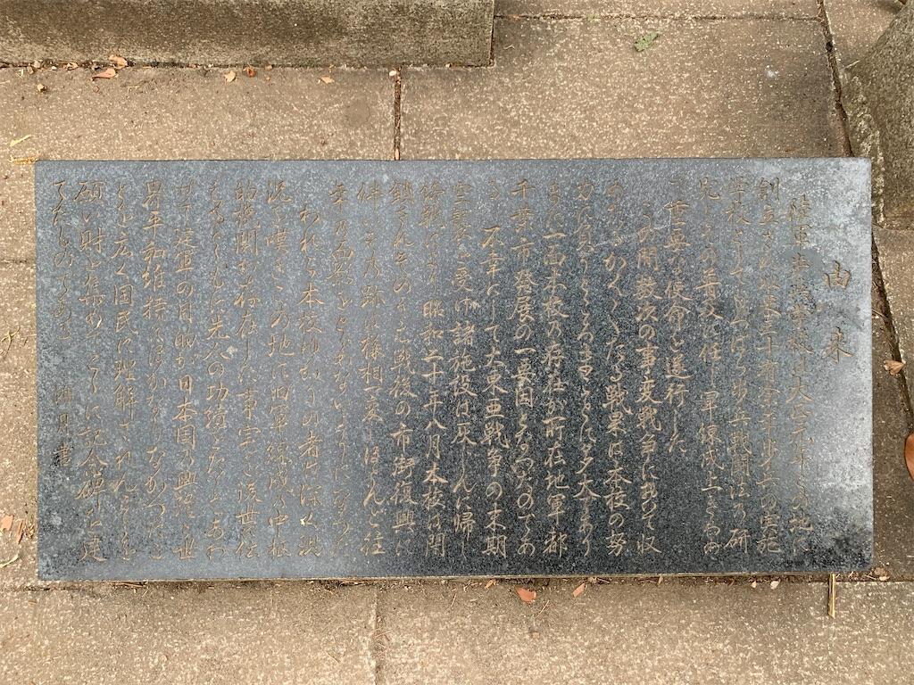 f:id:osugi-akira:20201215234617j:image