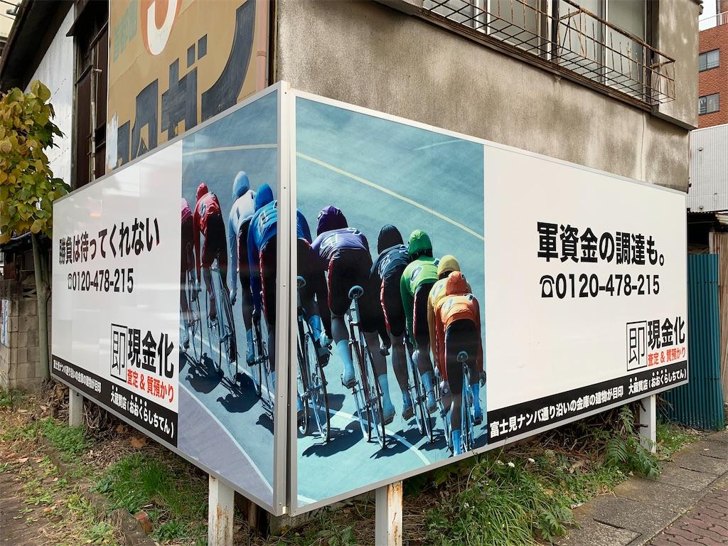 f:id:osugi-akira:20201215234705j:image