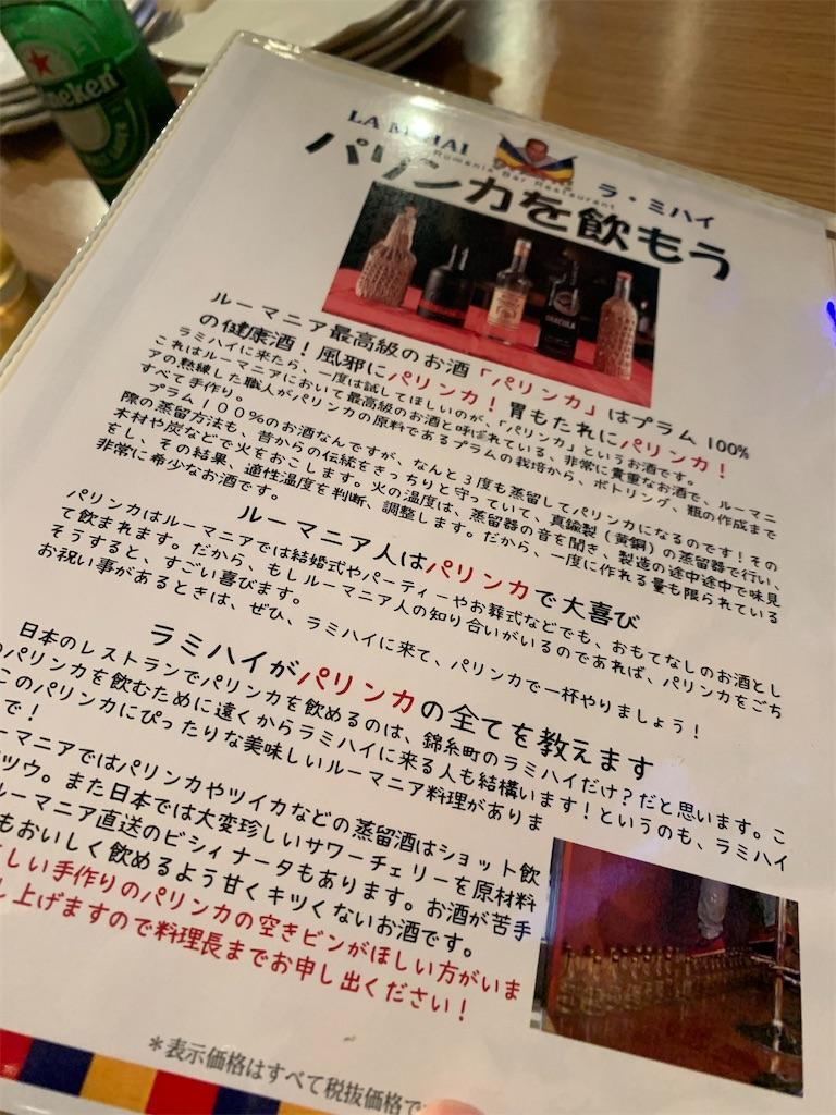 f:id:osugi-akira:20201217125940j:image