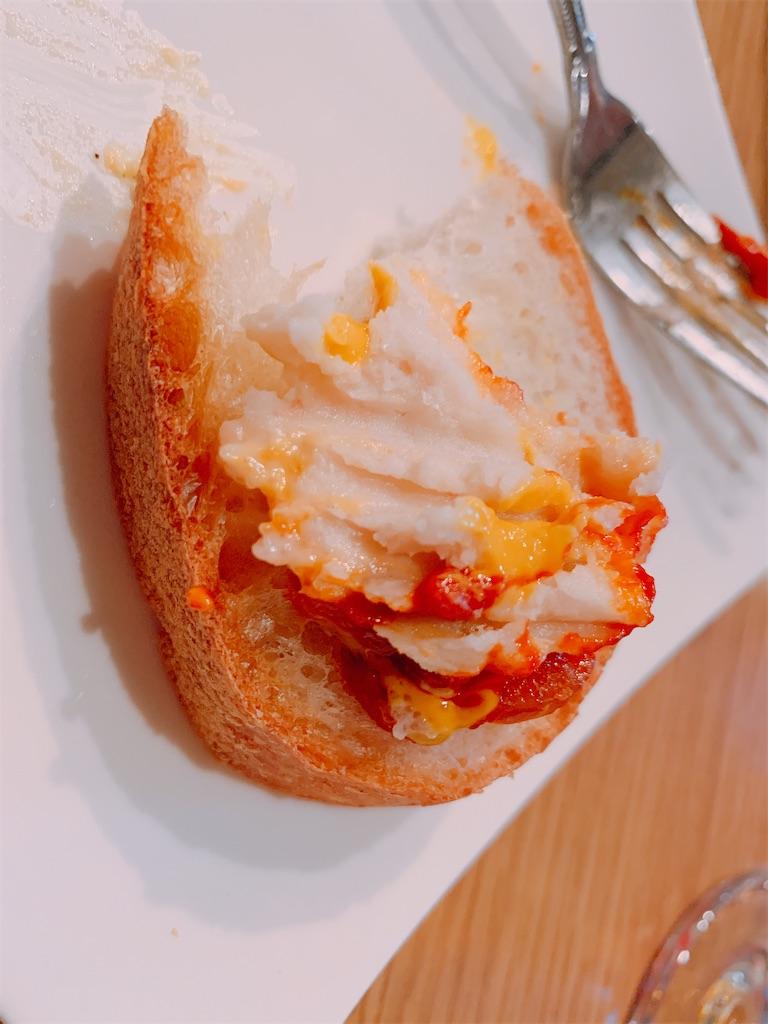 f:id:osugi-akira:20201217130014j:image