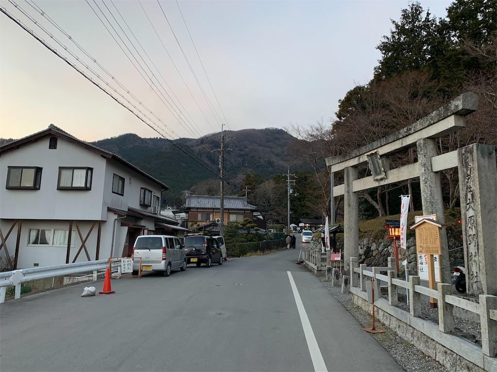 f:id:osugi-akira:20210103235051j:image