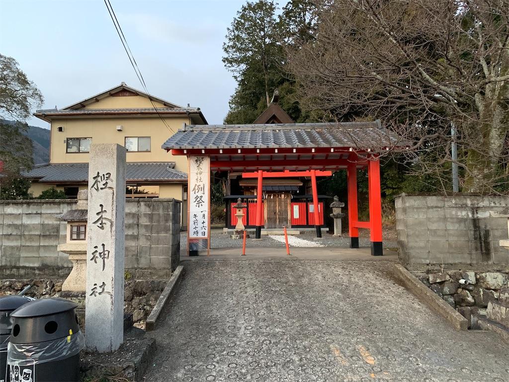 f:id:osugi-akira:20210103235102j:image