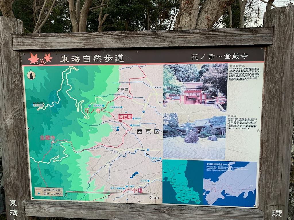 f:id:osugi-akira:20210103235106j:image