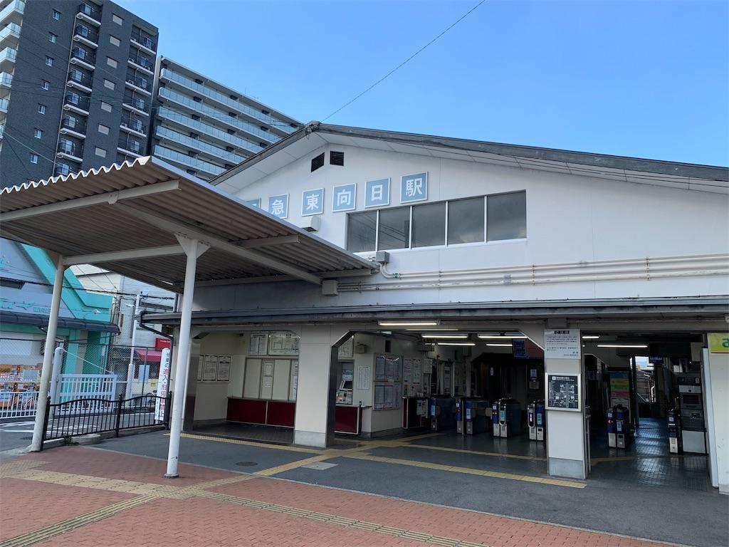 f:id:osugi-akira:20210103235114j:image