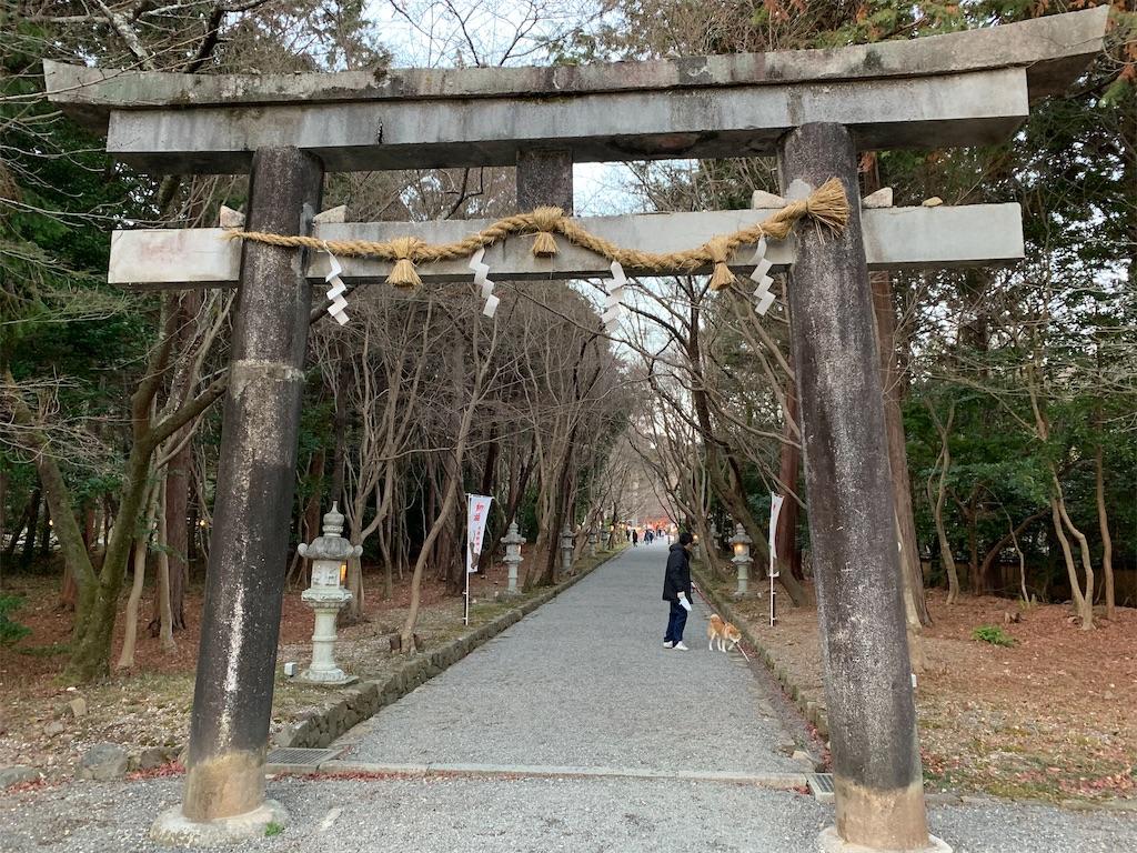 f:id:osugi-akira:20210103235121j:image