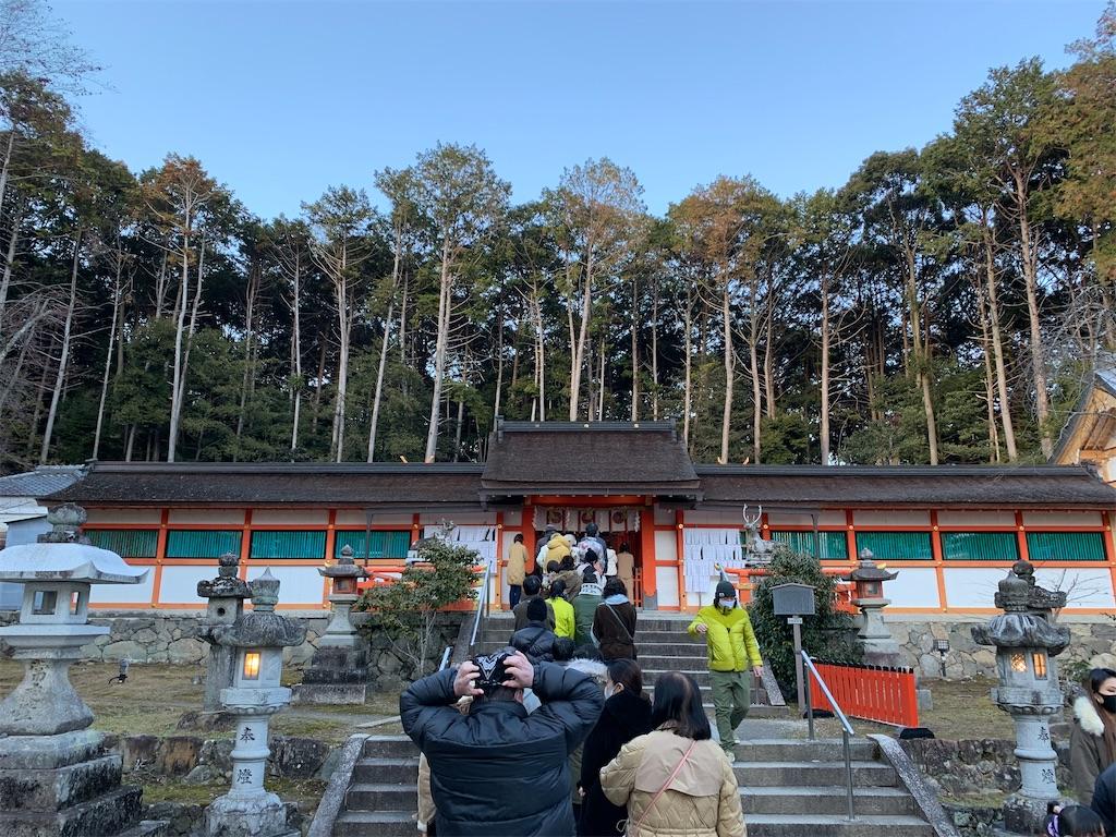 f:id:osugi-akira:20210103235124j:image