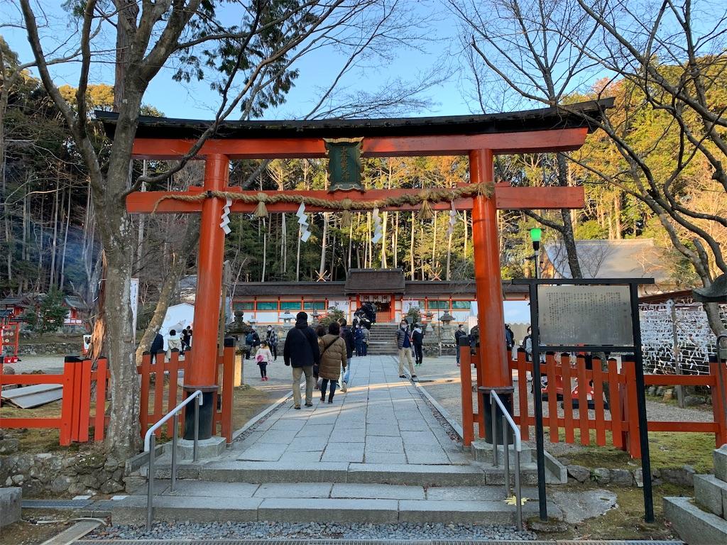 f:id:osugi-akira:20210103235128j:image
