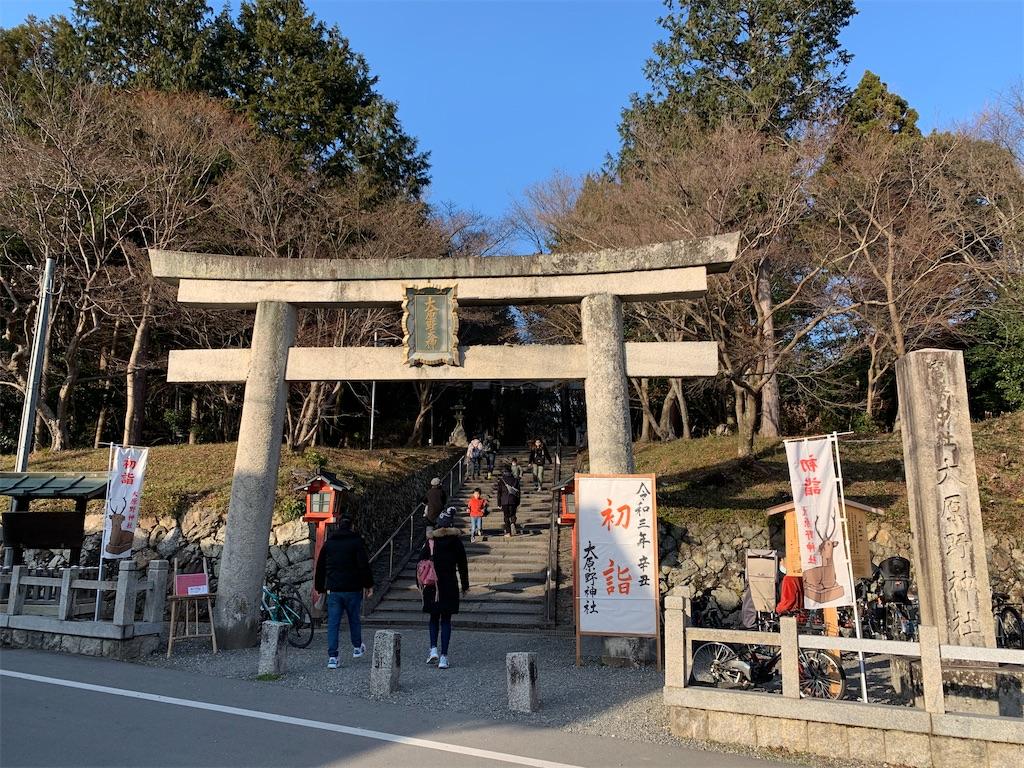f:id:osugi-akira:20210103235132j:image