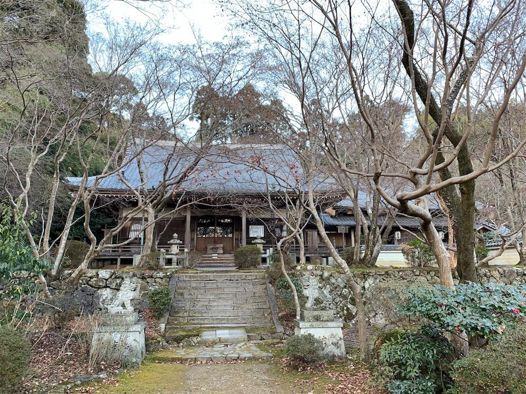 f:id:osugi-akira:20210103235139j:image