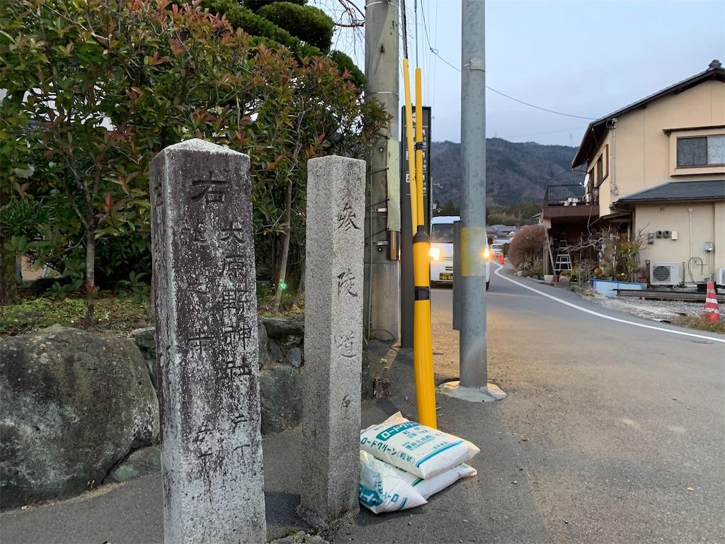 f:id:osugi-akira:20210103235146j:image