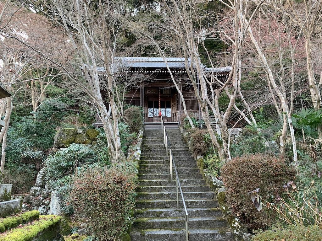 f:id:osugi-akira:20210103235150j:image