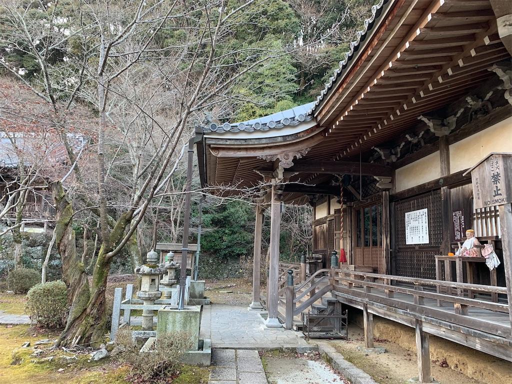 f:id:osugi-akira:20210103235158j:image