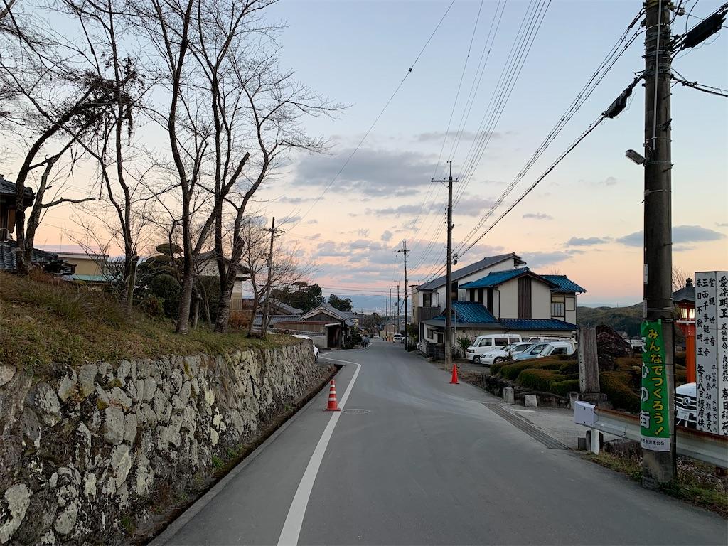 f:id:osugi-akira:20210103235206j:image