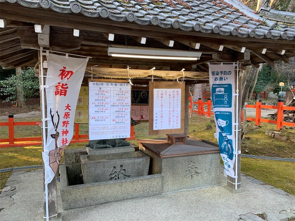 f:id:osugi-akira:20210103235214j:image
