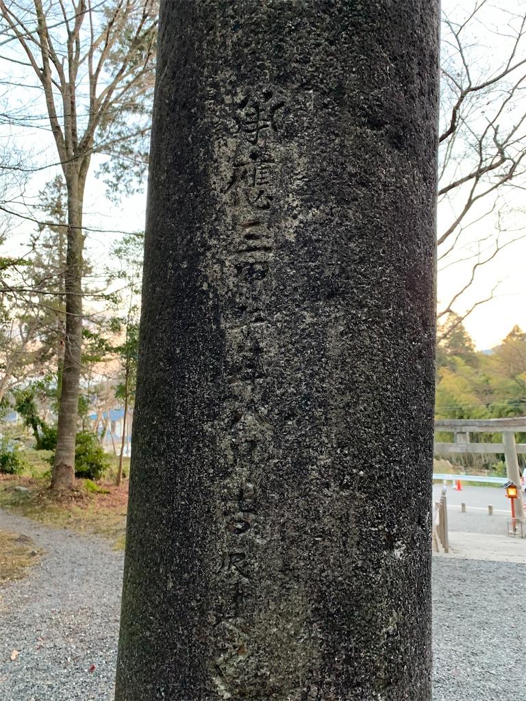 f:id:osugi-akira:20210103235221j:image