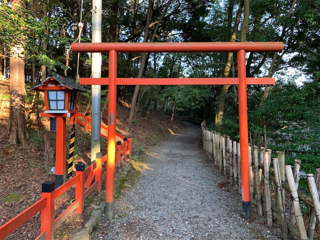 f:id:osugi-akira:20210103235232j:image