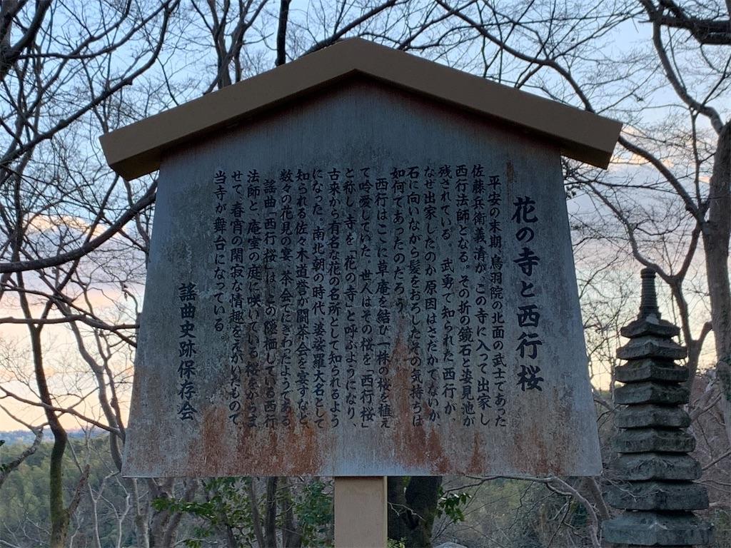 f:id:osugi-akira:20210104005538j:image