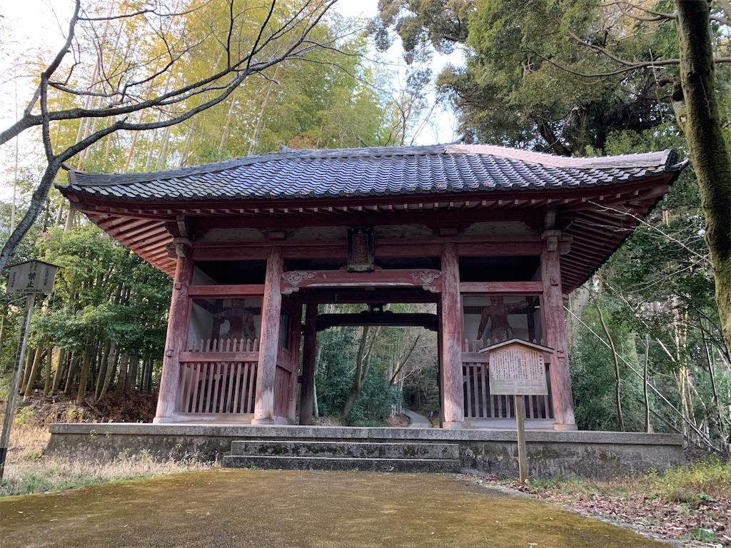 f:id:osugi-akira:20210104005546j:image