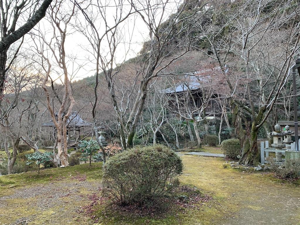 f:id:osugi-akira:20210104005558j:image