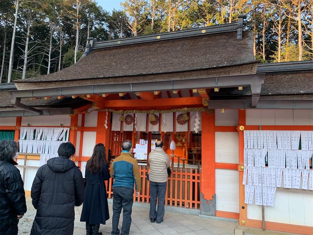 f:id:osugi-akira:20210104005612j:image
