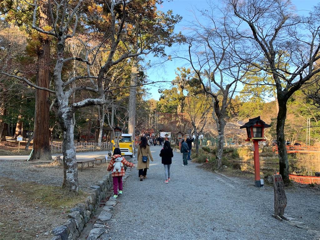 f:id:osugi-akira:20210104005617j:image