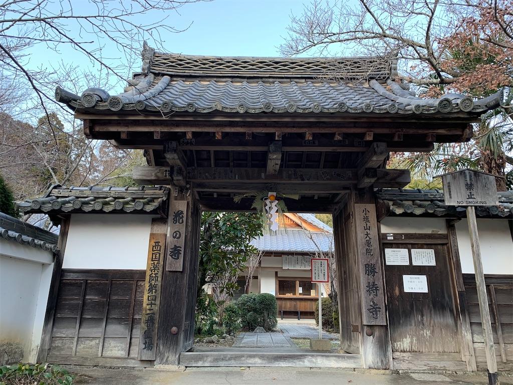 f:id:osugi-akira:20210104005621j:image