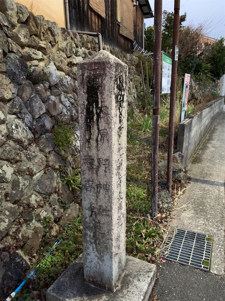 f:id:osugi-akira:20210104005628j:image