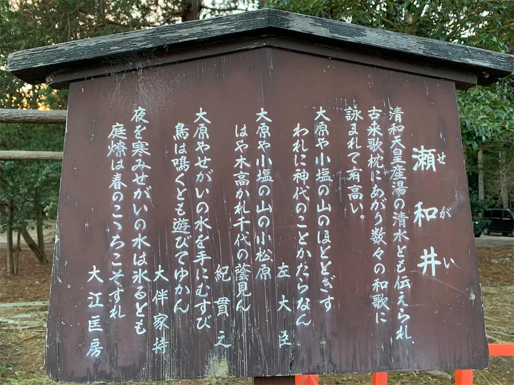 f:id:osugi-akira:20210104005639j:image