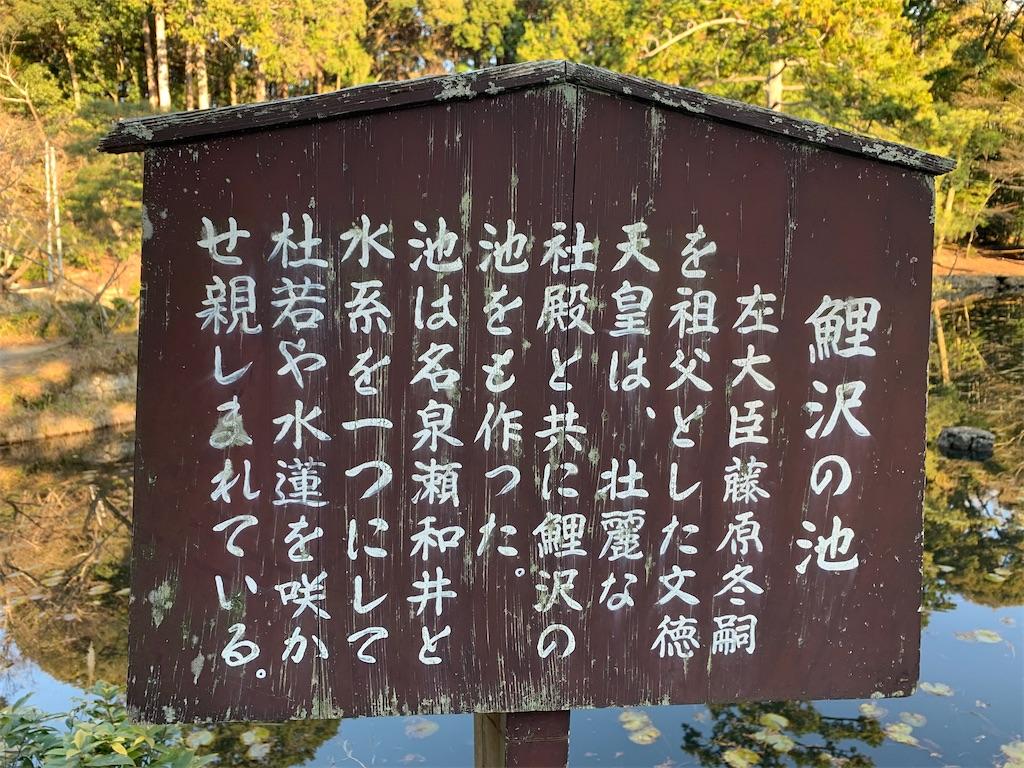 f:id:osugi-akira:20210104005646j:image