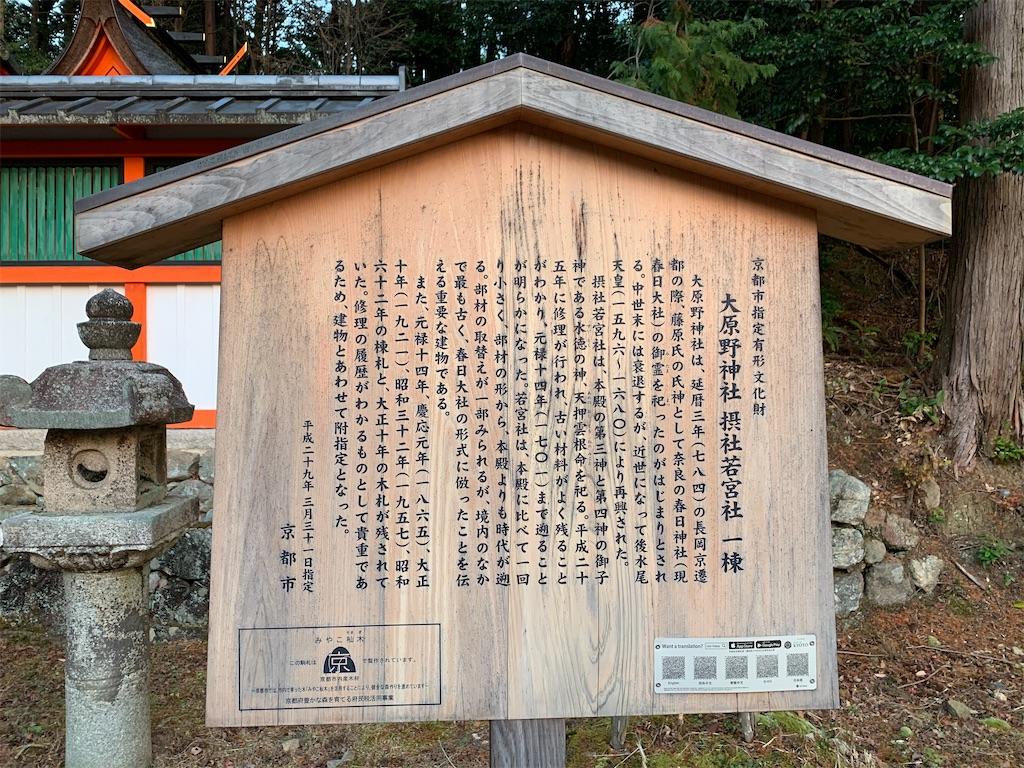 f:id:osugi-akira:20210104005650j:image