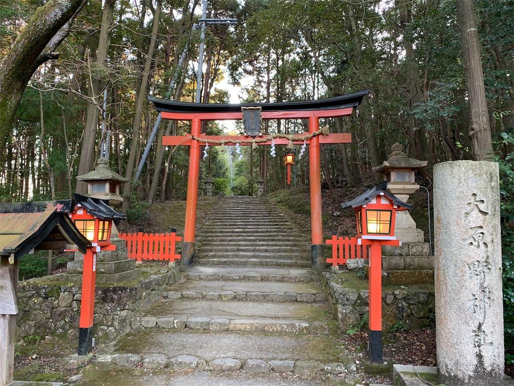 f:id:osugi-akira:20210104010443j:image