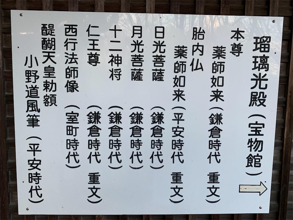 f:id:osugi-akira:20210104010454j:image