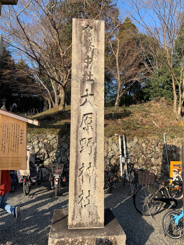 f:id:osugi-akira:20210104010501j:image