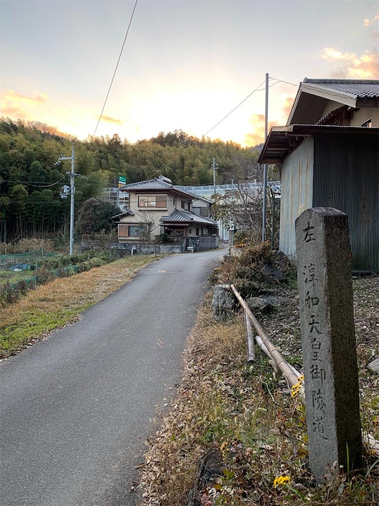 f:id:osugi-akira:20210104011055j:image