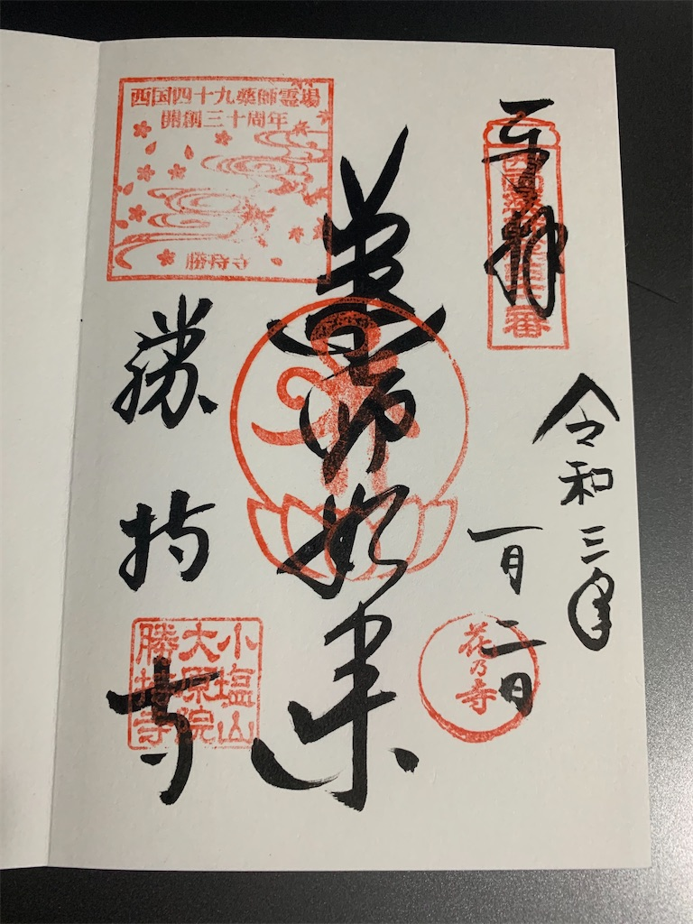 f:id:osugi-akira:20210107231241j:image