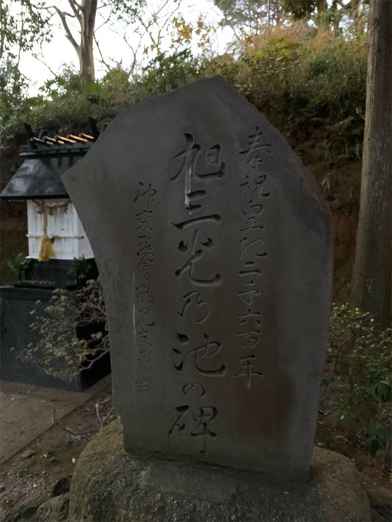 f:id:osugi-akira:20210110195514j:image