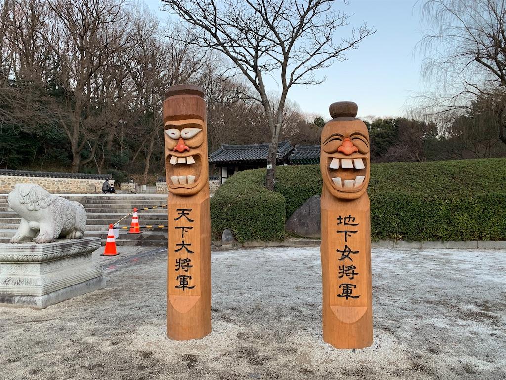 f:id:osugi-akira:20210110195615j:image