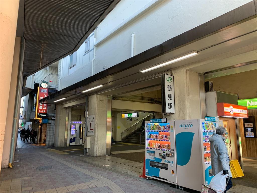 f:id:osugi-akira:20210110195623j:image