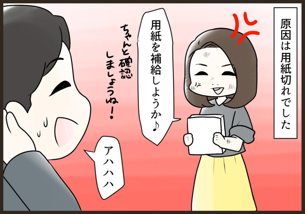 f:id:osugi828:20171020150708j:plain