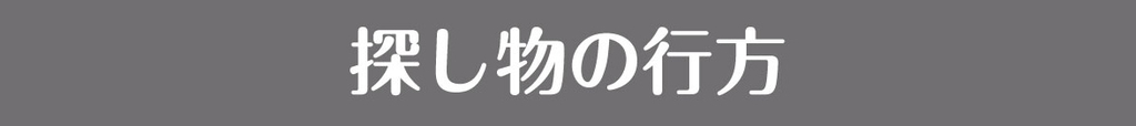 f:id:osugi828:20171222111056j:plain
