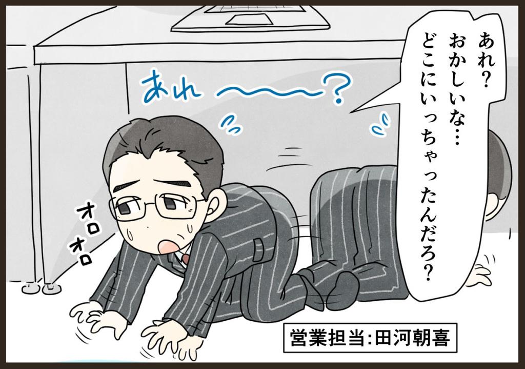 f:id:osugi828:20171222111209j:plain