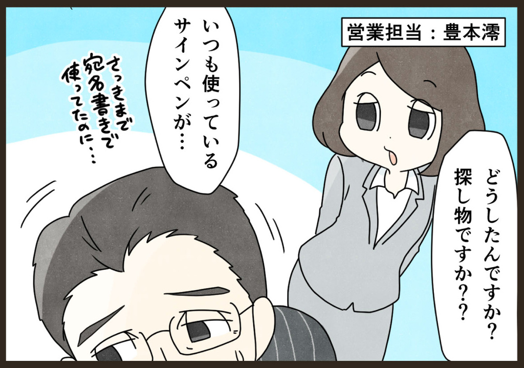 f:id:osugi828:20171222111250j:plain