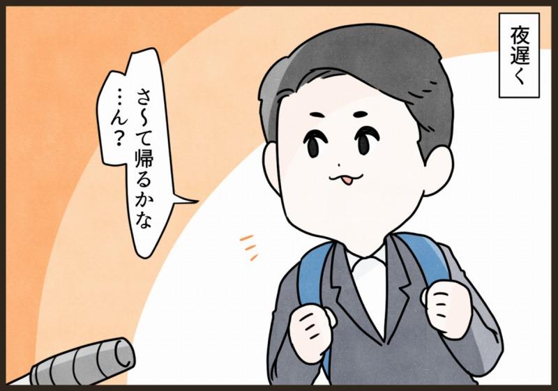 f:id:osugi828:20180905192014j:plain