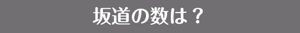 f:id:osugi828:20181029170535j:plain